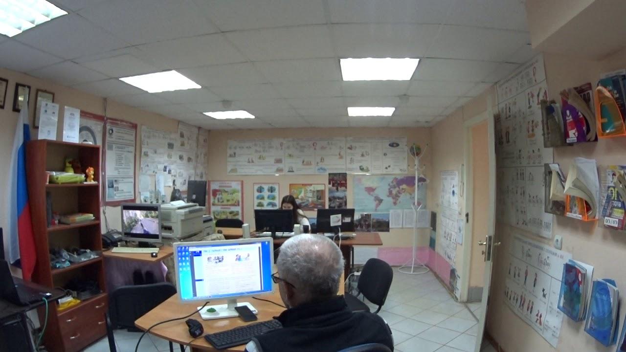 Школа Английского Языка в Пушкино _ Профессиональное Развитие 6 _ Средняя школа