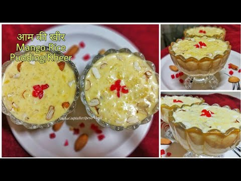 Mango Rice Pudding|आम की खीर|Mango Payasam| Dessert Recipe
