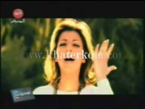 gratuit les chansons de assala nasri