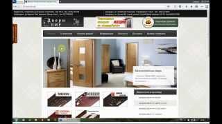 Dveri-pmr.net - Сайт каталог металлических дверей Приднестровье(Краткий видео обзор функционала сайта dveri-pmr.net Сайт сделан в студии