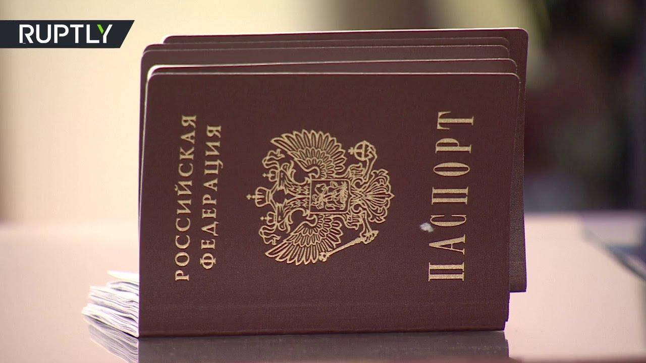 Иностранцы впервые приняли присягу при вступлении в российское гражданство