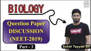 Biology Question (NEET - 2019) Paper Discussion & Revision Part - 3