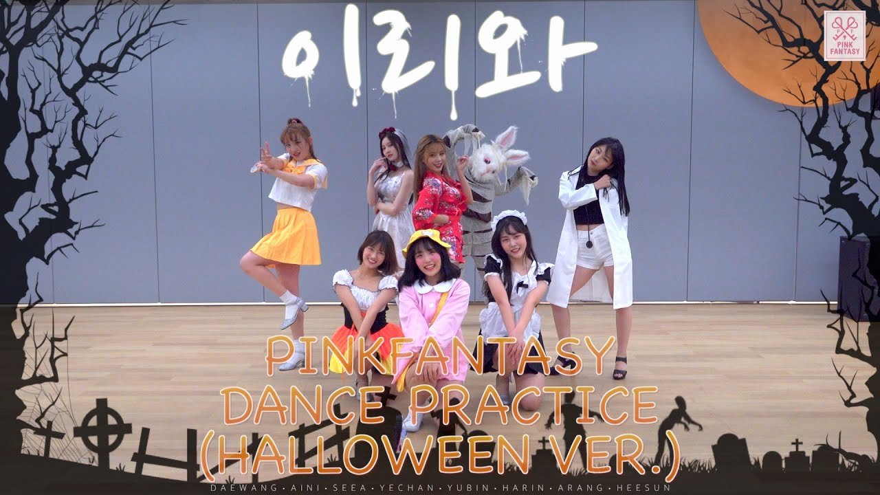 Get in the Halloween mood with PINK FANTASY's 'Iriwa' dance