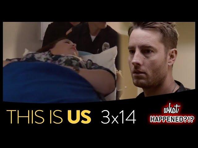 THIS IS US 3x14 Recap -