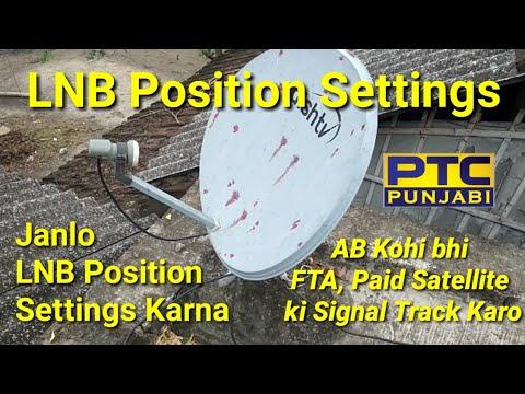 LNB Position Settings Karne Ka Tarika Janlo Aur Kohi bhi Satellite ki  Signal Track Karo