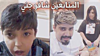 الجني هجم علي قدام المتابعين !! خالد النعيمي