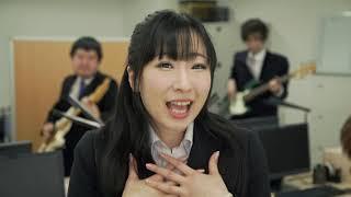 まーやP「Crazy!らぶ!」feat.相川なつ  MUSIC VIDEO