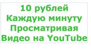 КАК ЗАРАБОТАТЬ 25 000 РУБЛЕЙ ЗА 5 МИНУТ НА РЫБЕ - ВЫЖИВАНИЕ В РОССИИ #19