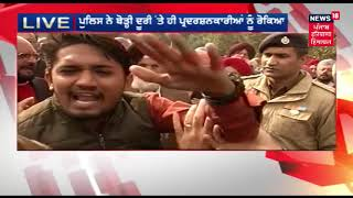 Employees And Pensioners Begins Protest Against Government At Mohal...