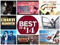 Punjabi Dance Songs    Video Jukebox    Best Bhangra Songs 2016 video