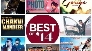 Punjabi Dance Songs || Video Jukebox || Best Bhangra Songs 2014