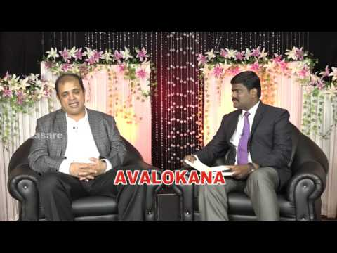Aasare TV  -  Avalokana       ( About Hell )