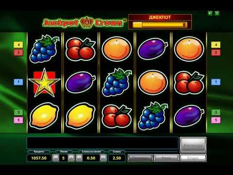 Игровой автомат JACKPOT CROWN играть бесплатно и без регистрации онлайн