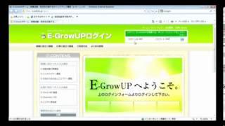 Eーラーニング パソコン講座 EGラーニング講座紹介