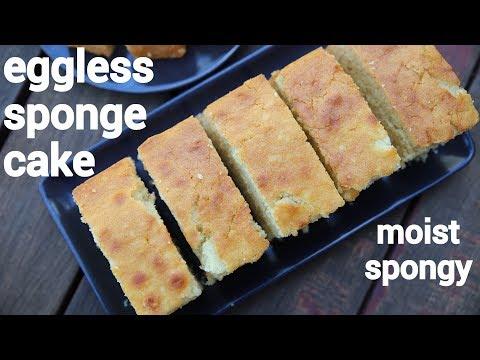 Sponge Cake Recipe   Eggless Sponge Cake   स्पंज केक रेसिपी   Plain Cake Recipe