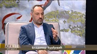 Vladimir Đurđević--Meteorologija i klimatske promene (22.03.20) - 2.deo