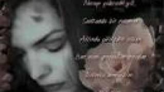 Ismail YK - Ac Telefonu