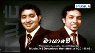 Video Mayawe - Theekshana Anuradha, Manoj Kudagoda From www.Music.lk download MP3, 3GP, MP4, WEBM, AVI, FLV Agustus 2018