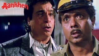 Kader Khan's Shop gets Looted | Scene 1 - Sadashiv Amrapurkar | Aankhen