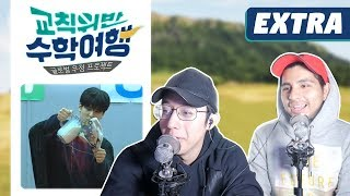 GUYS REACT TO iKON 'SCHOOL TRIP' EP. 2 (Extra Clips)