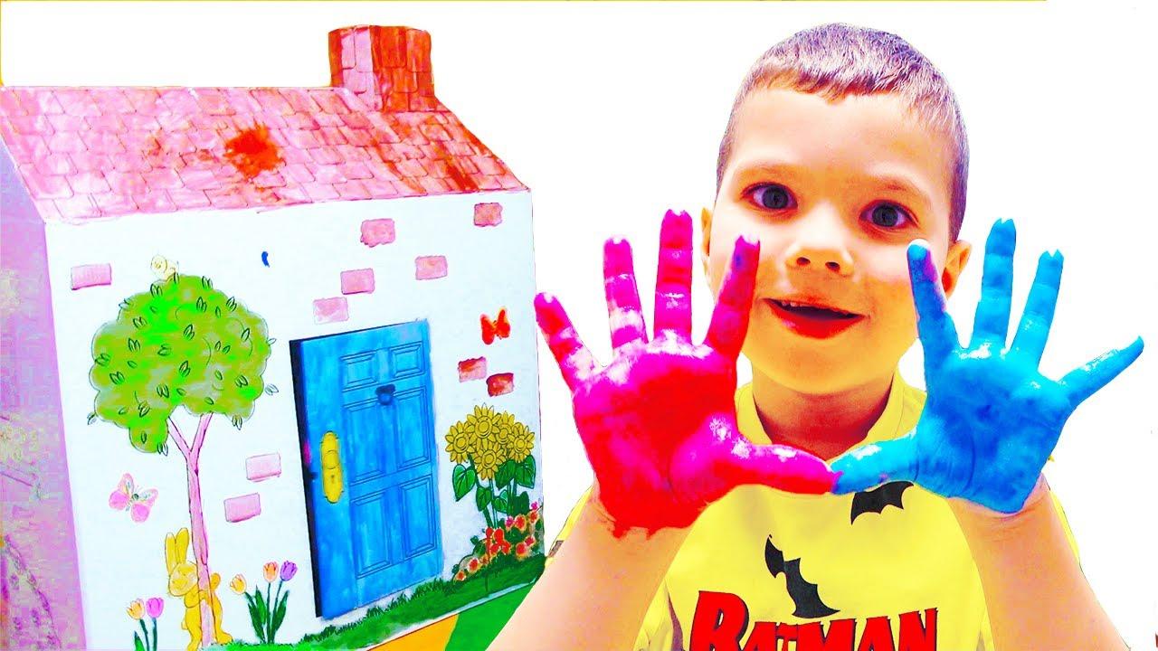 Егорка Рисует с Папой КАРТОННЫЕ ДОМИКИ С Разноцветными Стрелками