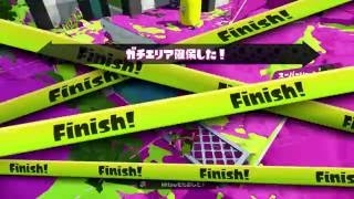 【Splatoon】スシコラ.s+99/対抗戦7