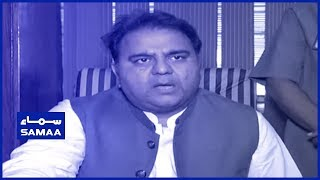 Download Federal Minister of Science and Technology Fawad Chaudhry media talk | 15 June 2019 Mp3 and Videos