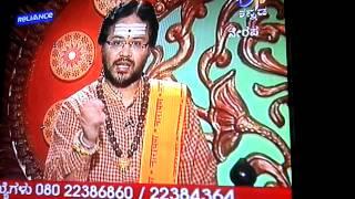etv kannada pranavam ravishankar guruji-2012-02-28