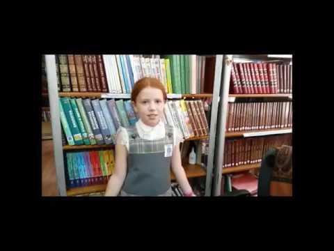 Изображение предпросмотра прочтения – АлисаТрефилова читает произведение «До будущего лета» Т.Собакина