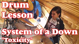 Уроки игры на барабанах  System of a Down Toxicity  Рок урок Drum lessons Rock song Drum parts