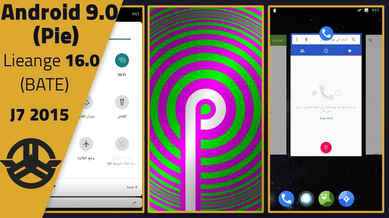 Official Android Pie & Oreo for Grand Prime A3 A5 j7 j5