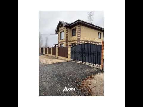 Дом в Березняках 149м2 Тюмень