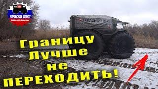 За Рыбой В Астрахань! Дикарем На Границе! Окунь Больше Ноги!
