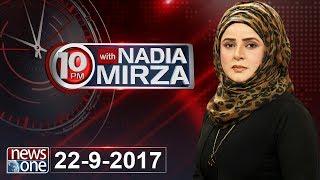 10pm with nadia mirza   22 september 2017  dr shahid masood