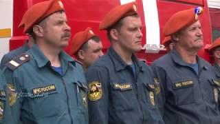 Выкса ТВ: передача имущества пожарной дружине