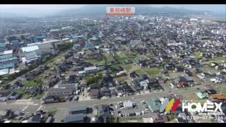 柏崎市春日一丁目 空撮動画