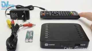 Harper 1110 - обзор DVB-T2 ресивера(Обзор цифровой ТВ приставки Harper 1110. Узнать цену на Harper 1110 ..., 2015-07-23T11:00:01.000Z)