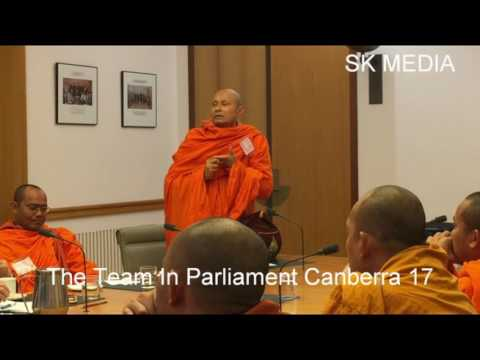 SK Media Report By Mr Korb Sao Trip To Parliament Canberra 16