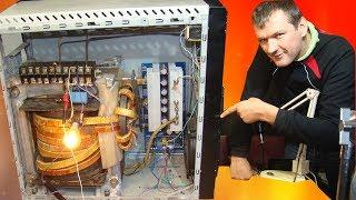 видео Ветрогенератор на 200 Ватт своими руками