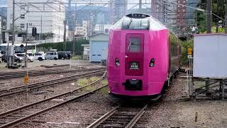 JR北海道キハ261系5000番台はまなす編成デビュー前小樽駅にて一般公開