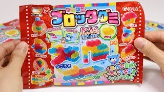Gummy Gummy Lego Blocks Gummy DIY Candy Edible Robot