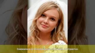 Великанова, Елена Сергеевна - Карьера