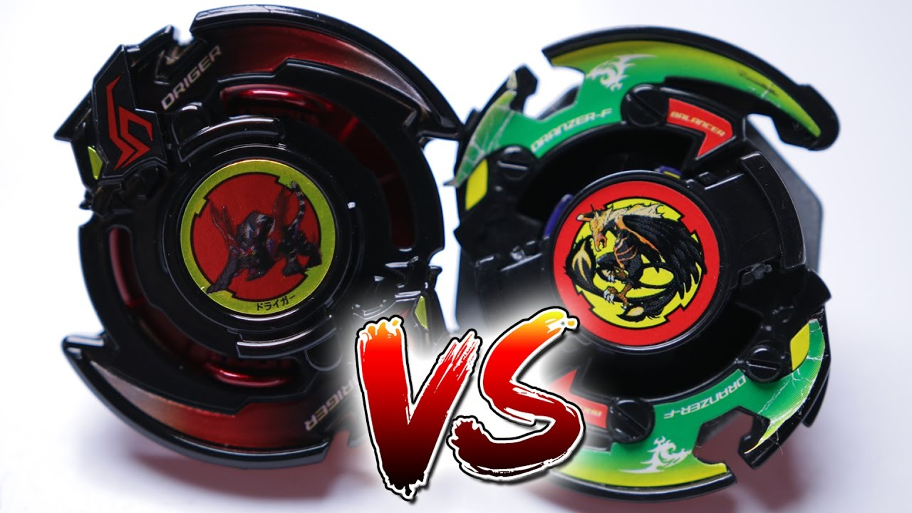 beyblade battle darkness driger burst vs black dranzer plastic