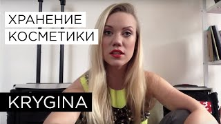 Елена Крыгина выпуск 9