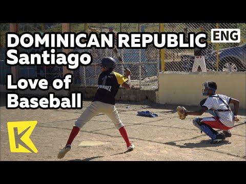 【K】Dominican Republic Travel-Santiago[도미니카 여행-산티아고]야구를 사랑하는 도미니카/Baseball/Country/ballpark