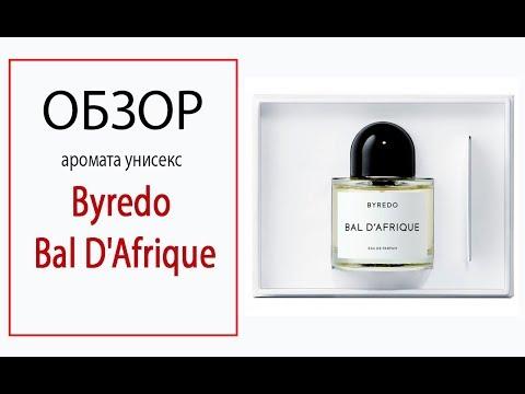 Обзор аромата Byredo Bal D'Afrique (Байредо Бал Африки)