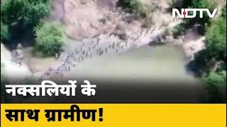 Chhattisgarh में Police ने जारी किया Video