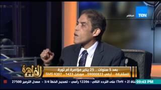 مساء القاهرة - خالد داود : ثورة يناير ثورة مجيدة والاحتفال بها واجب وطني