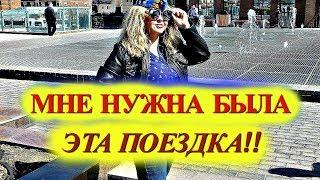 (1125) ПОЕЗДКА В РОССИЮ МНЕ ОТКРЫЛА ГЛАЗА