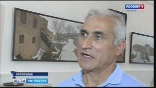 В Ингушетии открылась выставка живописи и изделий декоративного-прикладного искусства Дагестана